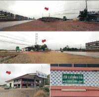 ที่ดินพร้อมสิ่งปลูกสร้างหลุดจำนอง ธ.ธนาคารกรุงไทย ทรายขาว สอยดาว จันทบุรี