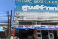 อาคารพาณิชย์หลุดจำนอง ธ.ธนาคารกรุงไทย พลับพลา เมืองจันทบุรี จันทบุรี