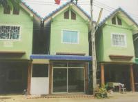 ทาวน์เฮ้าส์หลุดจำนอง ธ.ธนาคารอาคารสงเคราะห์ พลับพลา เมืองจันทบุรี จันทบุรี