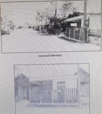บ้านเดี่ยวหลุดจำนอง ธ.ธนาคารอาคารสงเคราะห์ บางกะจะ เมืองจันทบุรี จันทบุรี